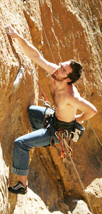 204: Outdoor Rock Climbing